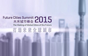Future Cities Summit